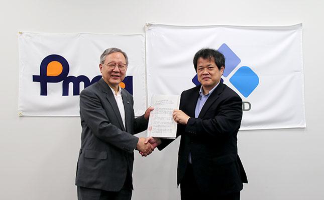 日本医療研究開発機構と医薬品医...